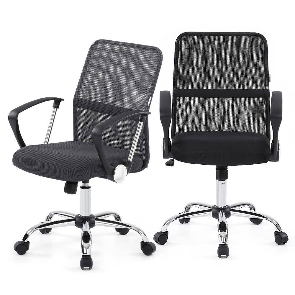 Ikayaa ergon mico de malla ajustable silla ejecutiva de la for Mobiliario y equipo ergonomico