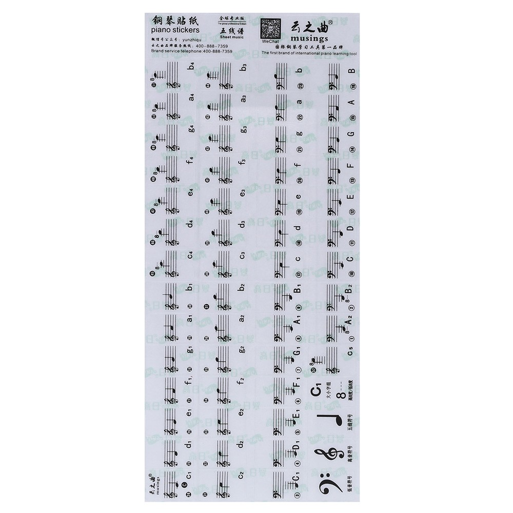 $1.06 OFF 88 Key Piano Stave Note Sticker for White Keys,free shipping $2.49