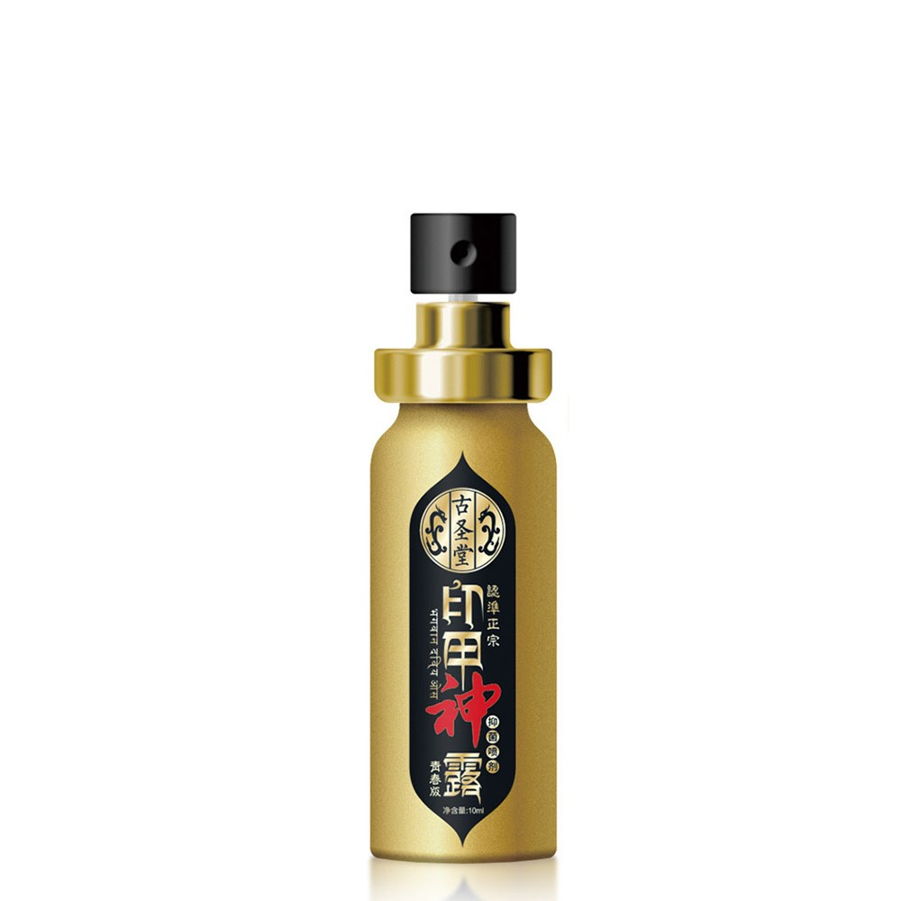 8225-OFF-1-Bottle-Men-God-Oil-India-Adult-Productslimited-offer-24199