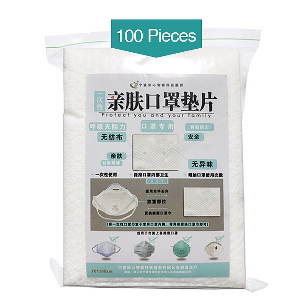100pcs disposable masks