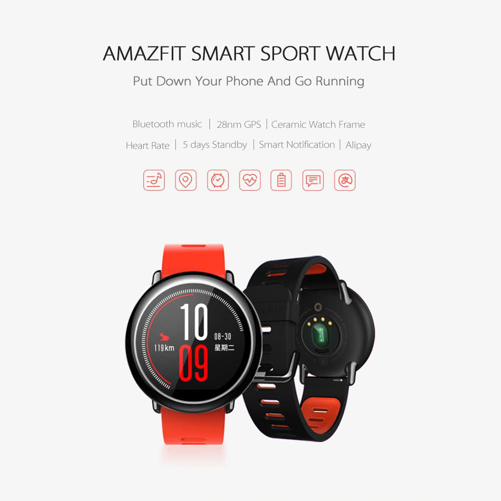 Xiaomi Huami Amazfit Ip67 Smartwatch Gps Heart Rate International Charger Version Us12999 Sales Online Red Tomtop
