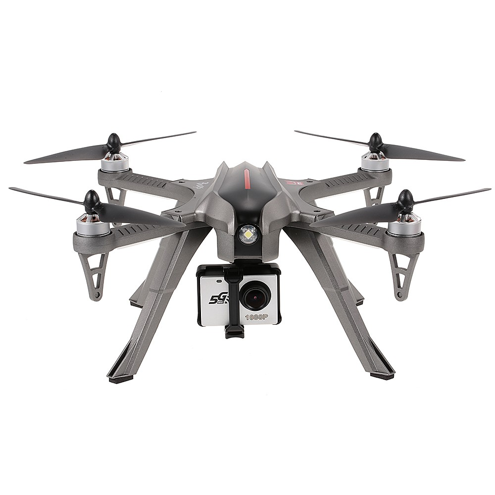 4425-OFF-MJX-Bugs-3H-B3H-2-RC-Drone-1080P-Cameralimited-offer-2414599