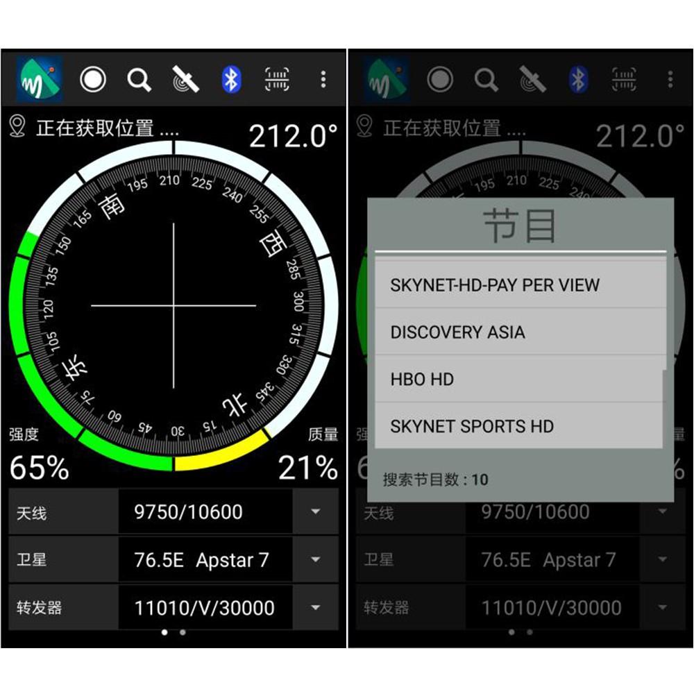 FREE SAT V8 Finder BT01 Mini BT DVB S/S2 TV Signal Finder Meter HD Digital  Meter Android System App for DVB-S/S2 Receiver