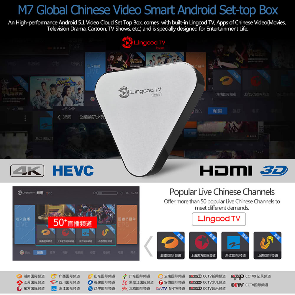 HIMEDIA M7 Lingcod TV Android 5 1 TV Box Chinese Live IPTV RK3229 Quad Core  H 265 UHD 4K VP9 3D Smart Android Set Top Box WiFi AirPlay Miracast EU