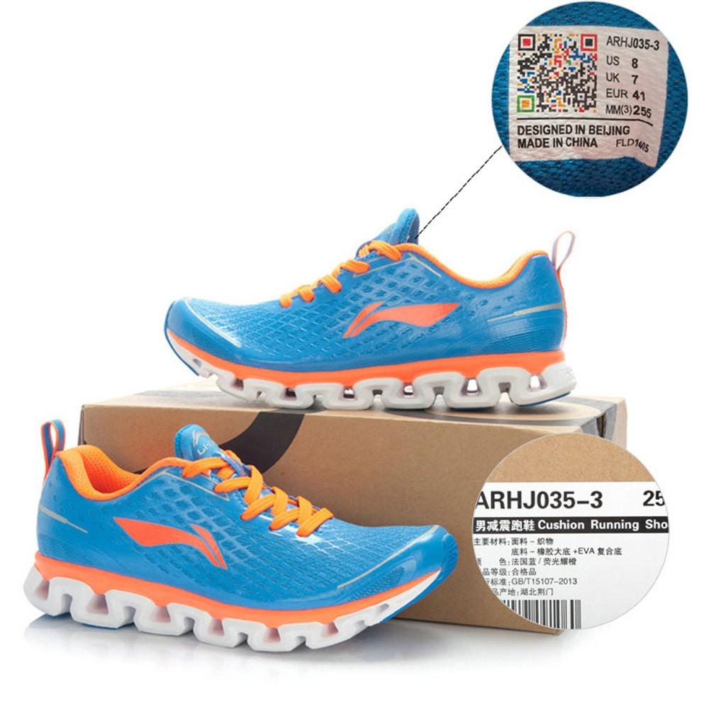 Li Ning Arc Arch 4 Generations Men Outdoor Sports Shoes Cushioning Running Sneakers