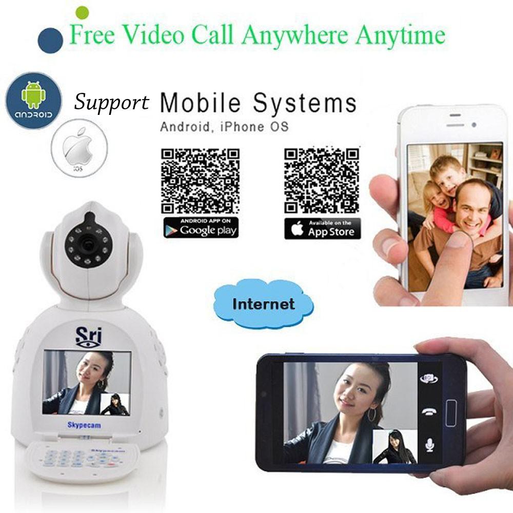 "Sricam Free Video Call Skype Network Phone IP Camera Cloud Communication  3 5"" Display Screen Plug & Play Phone Remote View 3C Smart Card Remote"