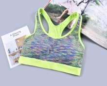 One-piece Sports bra high shock-proof