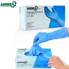 price historyAMMEX 100Pcs Disposable Nitrile Rubber Glove Thick Rubber Powder Free Strong Stretchy Gloves on tomtop