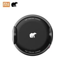 Xiaomi Mijia Shunzao Fast Wireless Car Charger