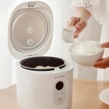 price historyXiaomi Ocooker Mini Rice Cooker 1.2L on tomtop