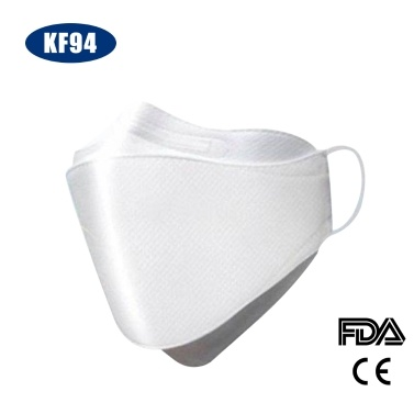 20PCS KF94 Mask Triple Filter Face Mask