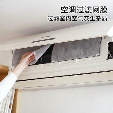 Haushaltsklimaanlagenfilter Staubdichtes Papier PET-Luftreinigungsfilter Staubfilter