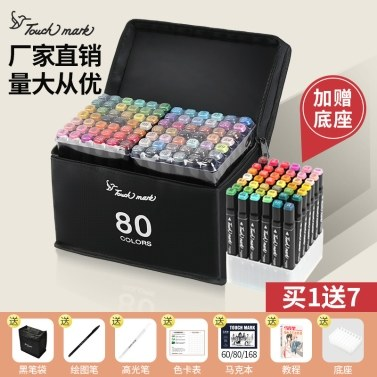 Art Markers 40 Colors Dual Tips Drawing Markers