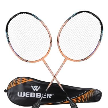 Sports Badminton Racket