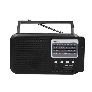 ST-2139UAR Portable Full Band Radio Reception Transistor Radio Operated Radio FM AM Radio