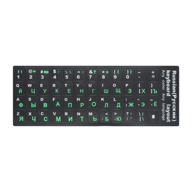 Russian Keyboard Stickers Russian & English Non Transparent Keyboard Replacement Sticker Universal for Laptop