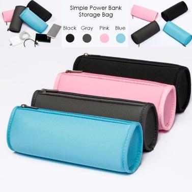 B2018 Laptop Power Bag für Adapter Power Bank HDD Festplatte Maus Kabel Stoßfest Aufbewahrungstaschen