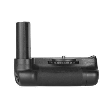 Andoer BG-2W Vertikaler Batteriehalter