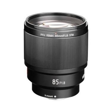 AF Auto Focus Standard Prime Lens