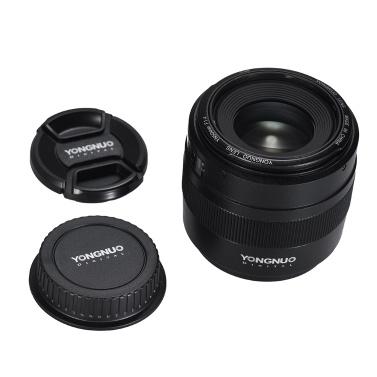 YONGNUO YN50mm F1.4 Standard Prime Objektiv Große Blende Auto Fokus für Canon EOS 70D 5D2 5D3 600D DSLR Kamera