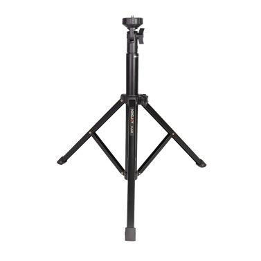 KINGJOY Adjustable Aluminum Tripod Stand 3KG Payload 5-section 144cm/56.7 inch