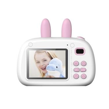 Portable Intelligent Focus Mode Large Screen Children Camera