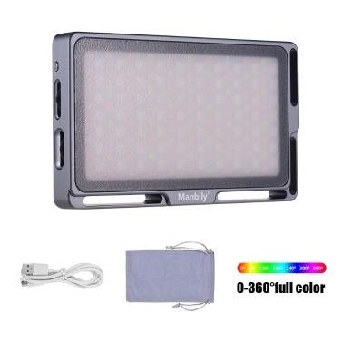 Manbily Portable RGB LED Video Light Panel