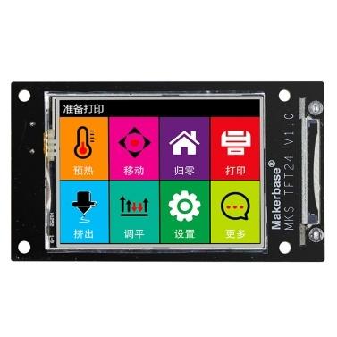 3D Drucker Farbe berührter intelligenter Controller Mini 2,4 Zoll MKS TFT24-Bildschirm
