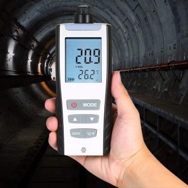 Rilevatore di concentrazione di ossigeno portatile (O2) ad alta precisione con misuratore di ossigeno con display LCD e allarme sonoro e di vibrazione