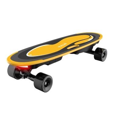 GRUNDIG TALU Electric skateboard Self Balancing 4-wheel Skateboard with voice broadcast and music Function