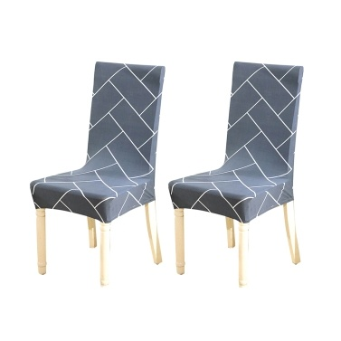 2pcs Printed Chair Cover