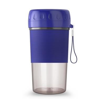 300mL Portable Juicer Electric Mixer Cup