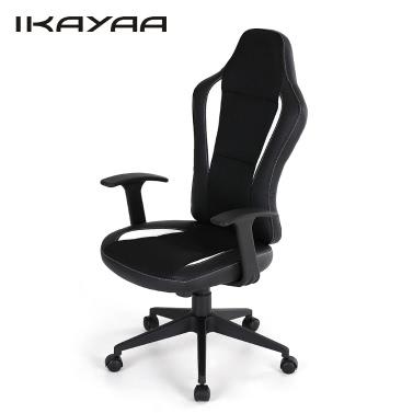 iKayaa PU-Leder Racing Stil Executive-Bürostuhl Verstellbarer Schalensitz High Back Computer Aufgabe Bürostuhl 360 ° Swivel W / Tilt-Verschluss