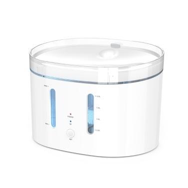 Drahtloser automatischer Wasserspender für Haustiere Haustierwasserbrunnen Katzen- / Hundewasserzufuhr 2,5 l Driking Bowl Automatikzyklus mit Filtersystem Mobiltelefonsteuerung