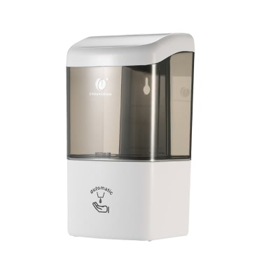 CHUANGDIAN 600ml  Wall-mounted Single Bottle Automatic Soap Dispenser IR Sensor Shampoo Box Rest Room Washroom Toilet Hand Washing Liquid Shampoo Shower Gel Machine Liquid Touchless Soap Dispenser Non-touch Soap Dispenser & Holder