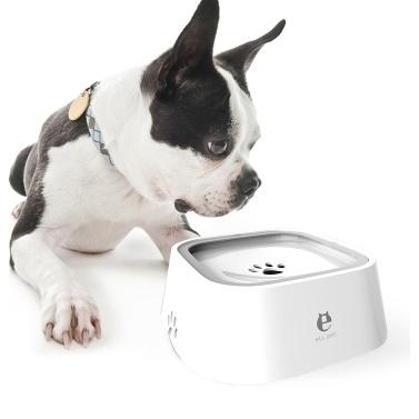1,5 l Katzenwasserschale Pet Slow Water Feeder Rutschfeste Fahrzeugtransportschale für Haustiere Wasser für Haustier Katzenhund
