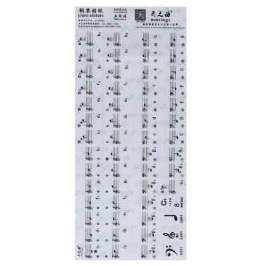 88 Key Piano Stave Note Sticker for White Keys,free shipping $2.49(code:PIANO)