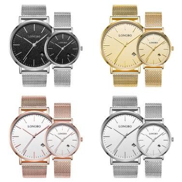 LONGBO Brand Fashion Modern Style Alloy Mesh Belt Men & Women Casual Watch Luxury Lovers Couples Watches Man Date Day Waterproof Woman Rose Gold Quartz Wristwatch 5009