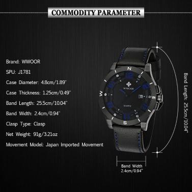 WWOOR Fashion Luminous Sports Style Quartz Analog Mens Watches Genuine Leather Calendar 30M Water-Proof Man Casual Wristwatch + Watch Box