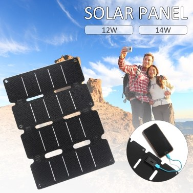 5V Solar Panel Outdoor Portable Folding Solar Generator Ultrathin Emergency Solar Charging Board