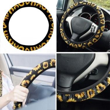 5-teiliges Sunflower-Autozubehörset mit Sonnenblumen-Lenkradabdeckung, 2-teiligem Schlüsselring und 2-teiliger Autoentlüftung