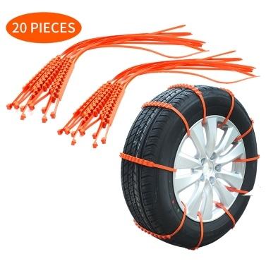 車のタイヤの滑り止めストラップ10 * 910mm車のタイヤの滑り止めのジッパーのグリップのストリップは車SUVのヴァントラックの雪氷の泥の防止のためのタイヤの牽引を加えます