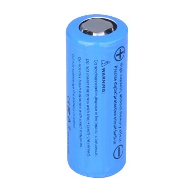 Lixada 2pcs 26650 Rechargeable Battery 5000mAh 3.7V High Capacity for LED Flashlight Torch Lamp Headlight Headlamp with PCB