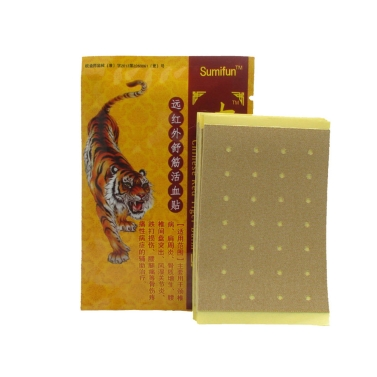 Chinese Red Tiger Acupoint Sticker