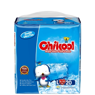 Chikool Baby Training Diaper Pants Ultra Thin Size L 20 Count For 18-22lb Baby Pull-Up Diapers Nappy Breathable Soft