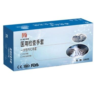 100 PCS Einweghandschuhe Medizinische Schutzhandschuhe PVC Handschutz Elastic Force Beauty Housework Home Verfügbar
