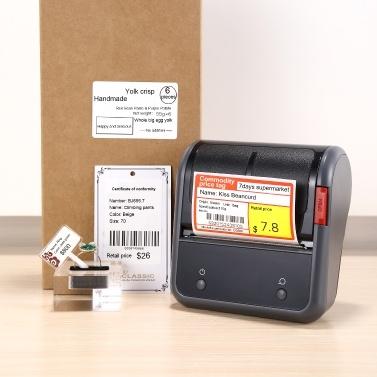 Tragbarer 80-mm-Thermoetikettendrucker BT Label Maker Sticker Machine mit wiederaufladbarer Batterie Kompatibel mit iOS Android Computer für Supermarktbekleidung Schmuck Einzelhandelsgeschäft Etikettierung Versand Barcodes Preis Name Drucken