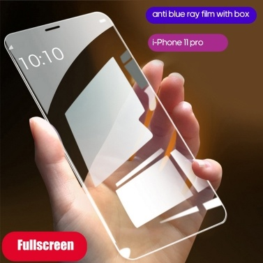 Tempered Glass Screen Protector Compatible