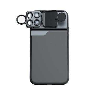 PHOLES Handy-Kameraobjektiv-Kasten