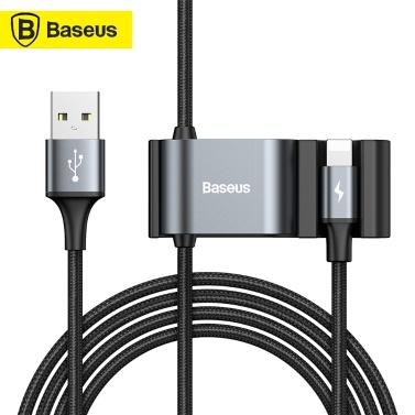 Baseus Datenkabel Dual USB 5V / 3A 1,5m Lightning Charging Cable Car Rücksitz für Smartphone CALHZ-09
